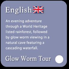 English Tour
