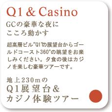 Q1 Casino