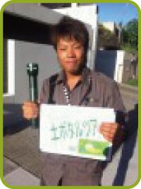 guide_daisuke